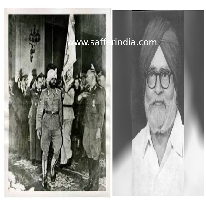 Founder of Indian National Army General Mohan Singh ji in HIndi