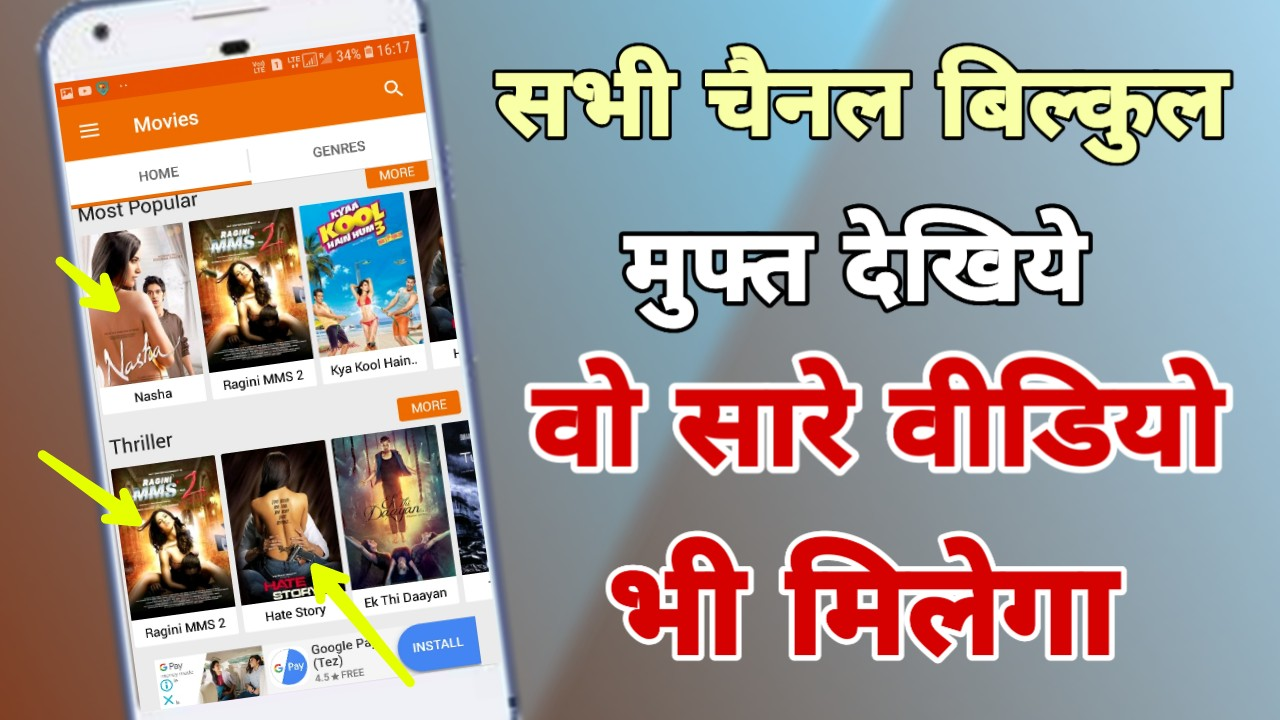 Download YuppTV - LiveTV Movies Shows APK free || Technical