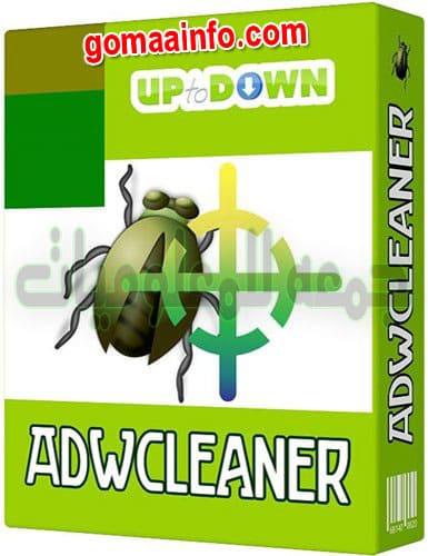إصدار-جديد-من-أداة-إزالة-الأدوار-AdwCleaner-6-1