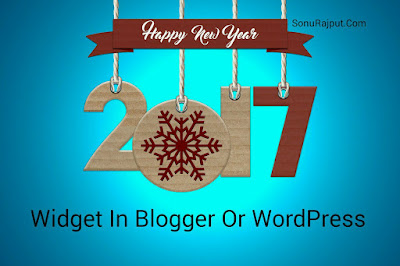 Happy New Year Widget Kaise Add Kare Website Or Blog Mai