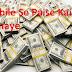 Mobile Se Paise Kaise Kamaye | मोबाइल से पैसे कैसे कमाए | घर बैठे पैसे कमाने का तरीका 2017