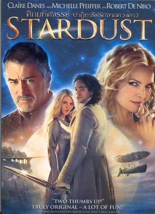 Stardust ศึกมหัศจรรย์ ปาฏิหาริย์รักจากดวงดาว [HD][พากย์ไทย]