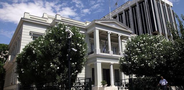 ΥΠΕΞ: Κάλεσε τον Τούρκο πρέσβη στην Αθήνα για εξηγήσεις