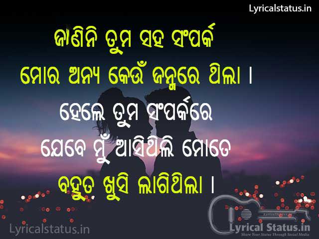 Odia Status Video Download-Sayari Odia