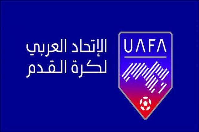 تأجيل مباريات البطولة العربية بسبب كورونا
