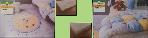 Volledig van gerecycleerde polyester vezels gemaakte volumevlies/ fiberfill