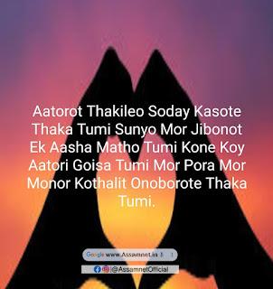 Best Assamese status