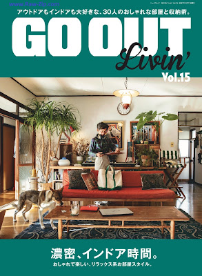 [雑誌] GO OUT特別編集 GO OUT LIVIN' Vol.01-15