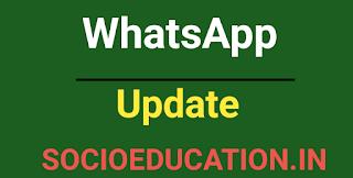 New Update On Whatsapp