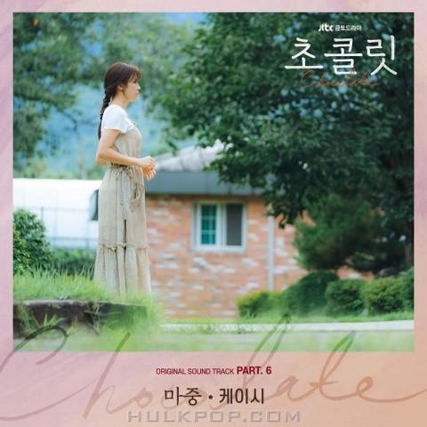 Kassy – Chocolate OST Part. 6