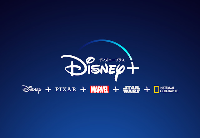 Disney, Disney+, JP, Japan, 日本, ディズニープラス