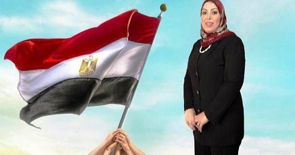 المنوفية تودع النائبة اميرة رفعت عضو مجلس النواب