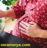 الأكل الصحي أثناء الحمل 2021|  نظام غائى للحامل | ما هي العناصر الغذائية المطلوبة أثناء الحمل للحفاظ على صحتك و صحة الجنين | الأطعمة التي يجب تجنبها عند الحامل |الأطعمة التي يجب تجنبها عند الرضاعة الطبيعية