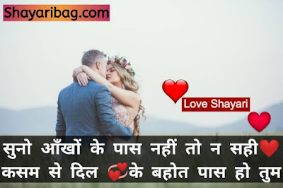 Best Romantic Pic And Shayari