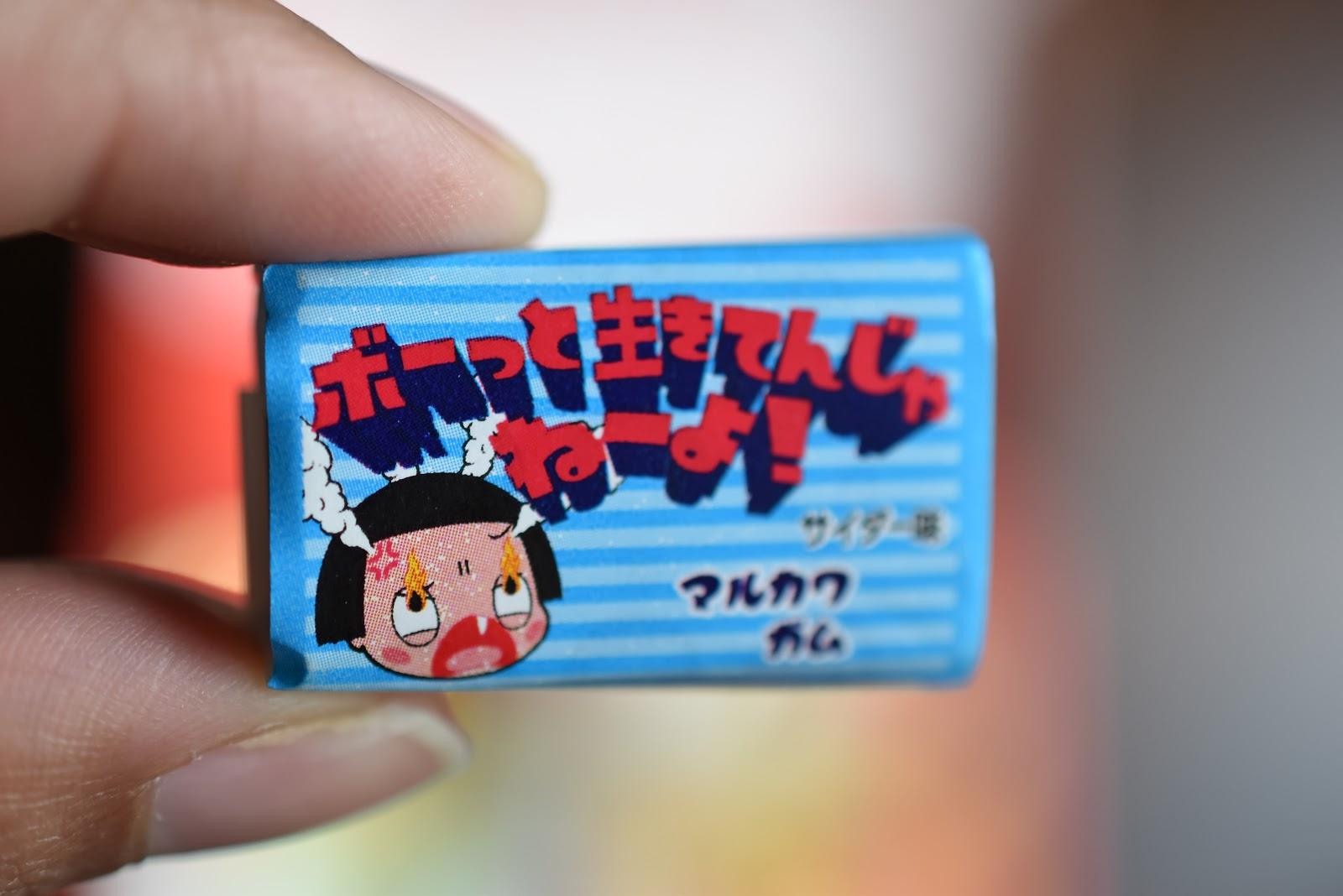 Chico-Chan Fusen Gum