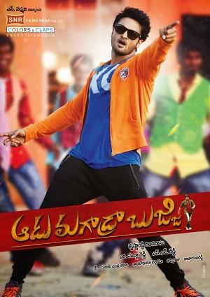 Aadu Magaadra Bujji 2013 Full Movie in Hindi Dubbed