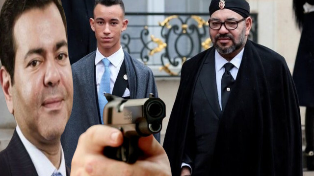 المغرب عزل شقيق محمد السادس بعد أن حاول اغتيال ولي العهد