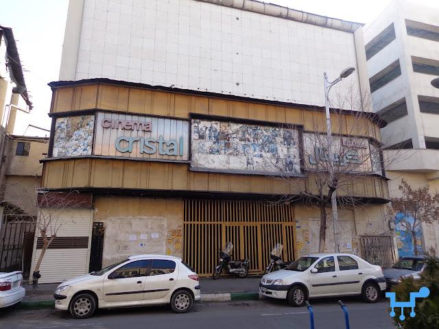 Cinema Cristal | Lalezar | Tehran | Iran
