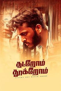 Thatrom Thookrom 2020 Tamil 720p WEB-DL 1.2GB With Subtitle