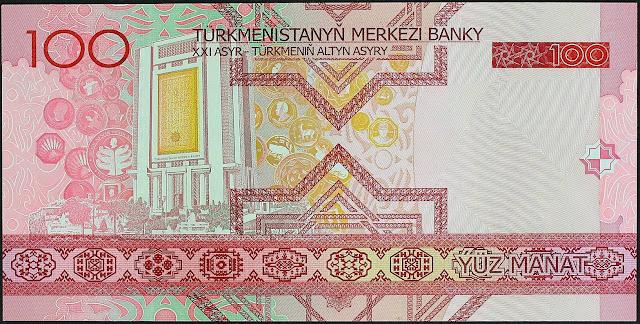 Turkmenistan Money 100 Manat banknote 2005 Central Bank of Turkmenistan building