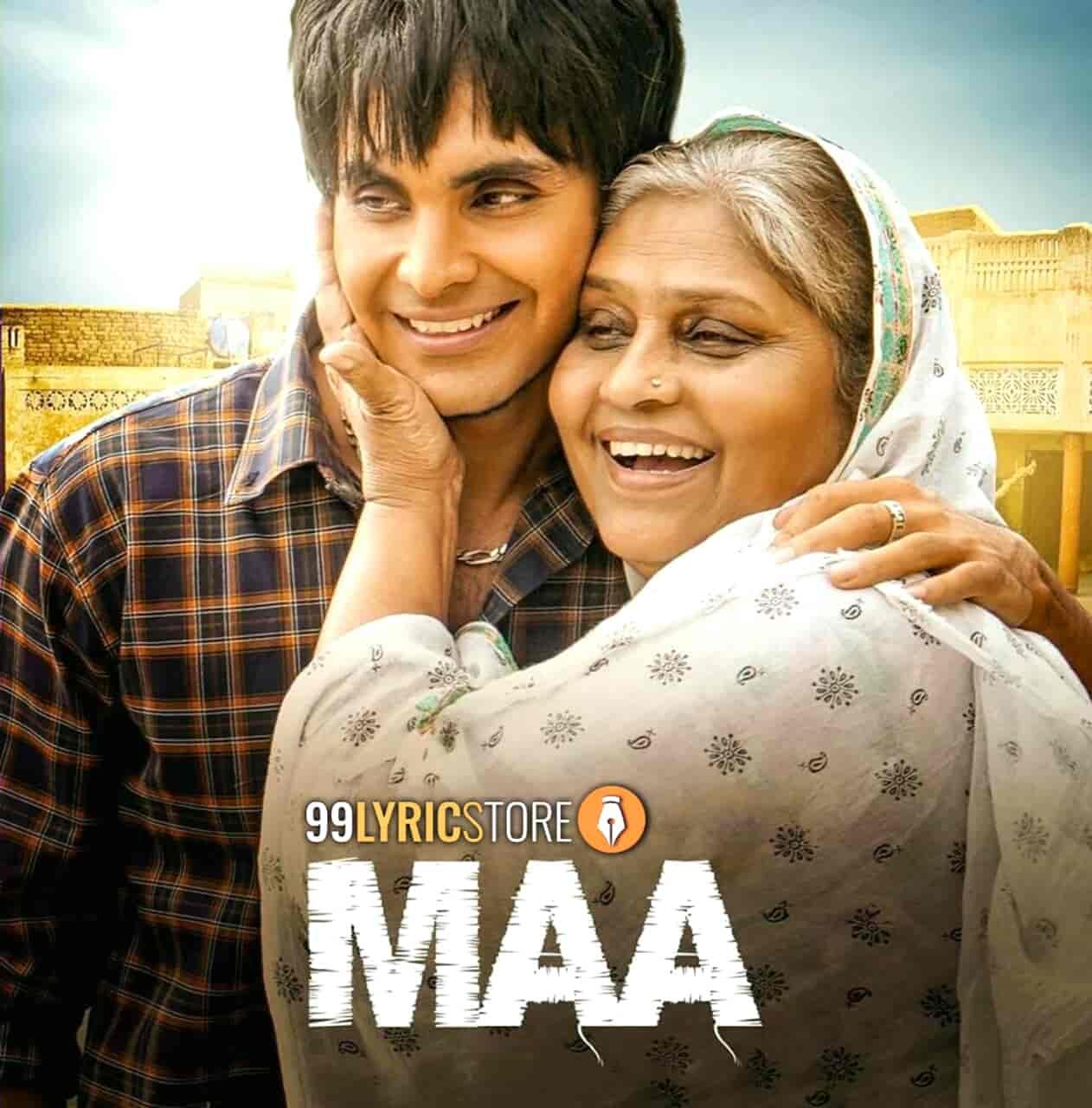 Maa Punjabi Song Images From Movie Shooter Jayy Randhawa