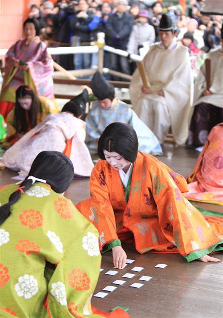Karuta hajime shiki (Ceremony of the First Karuta Play of the New Year), at Yasaka-jinja Shrine, Kyoto