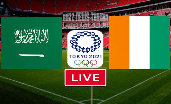 Match Saudi Arabia vs Cote Divoire Live Streaming Tokyo Olympics 2020 FootBall