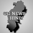 CG News Hindi