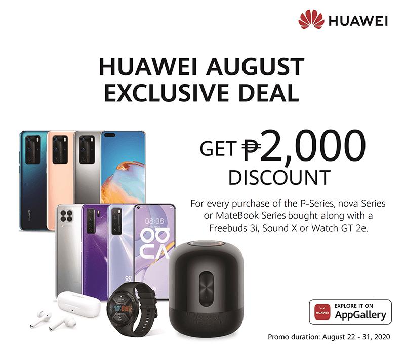 Huawei August deals