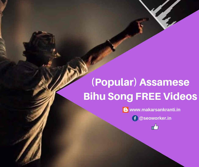(Popular) Assamese Bihu Song Video Free Download 2019