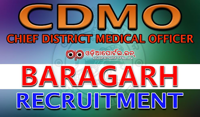 CDMO (Baragarh) Recruitment 2016 — Apply For 197 Paramedical Posts (Staff Nurse, MPHW (M/F) etc) Chief District Medical Officer, Baragarh inviting application in the prescribed format for filling up of the vacant post of Radiographer, Jr. Laboratory Technician, Staff Nurse, MPHW (Male) and MPHW (Female) on contractual basis.