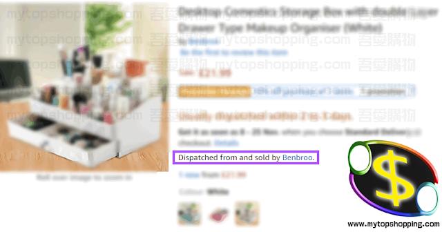 Amazon UK新賣家