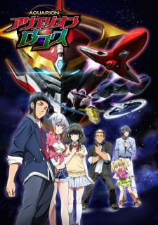 Aquarion Logos Episode 01-26 [END] MP4 Subtitle Indonesia