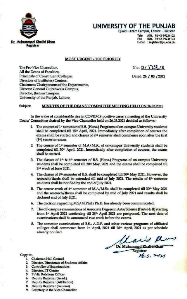 DECISION REGARDING CONDUCTING OF EXAMS BY PUNJAB UNIVERSITY DUE TO COVID-19