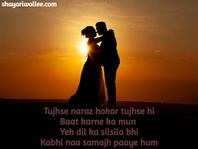 romantic shayari of gulzar