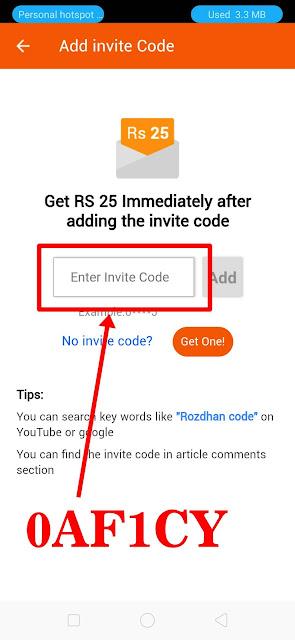 rozdhan app invite code