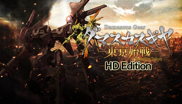 Damascus-Gear-Operation-Tokyo-HD-Free-Download