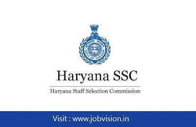 Haryana Staff Selection Commission ( HSSC ) Recruitment 2018