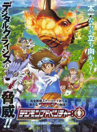 مشاهدة انمي Digimon Adventure موسم 1 حلقة 6