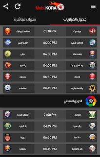 Watch live football, channels to stream live matches , app to watch live football, TvTap , MobiKora latest