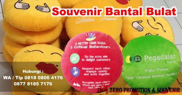 pembuatan Bantal Bulat, Produsen Bantal Print, Bantal Custom Perusahaan, bantal bulat souvenir, Souvenir Bantal Bordir dan promosi harga pabrik, Pabrik Bantal Bulat Souvenir dengan harga murah dan Berkualitas Di Tangerang