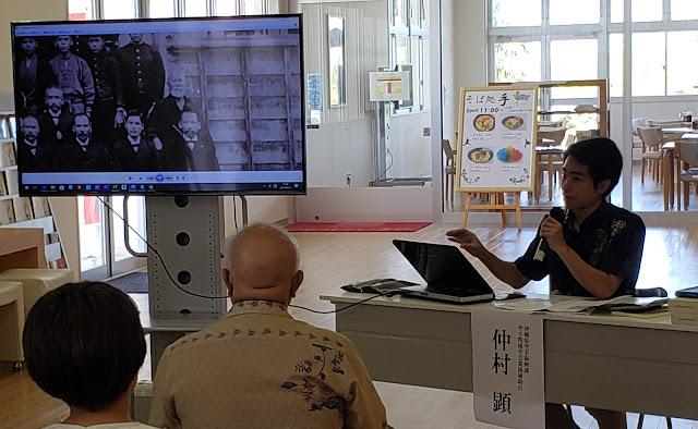 Okinawa Karate Research Center