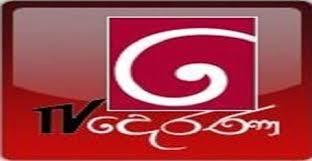 Tv Derana - Sri Lanka's Premium Entertainment Channel