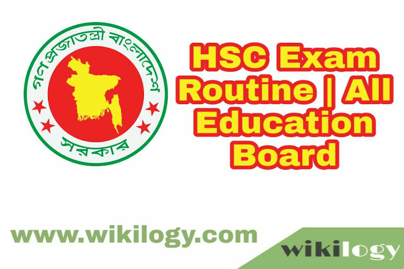 HSC Exam Routine 2020 PDF Download