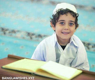Islamic name boy child a