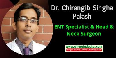 Best E N T Specialist & Head Neck Surgeon in Gopalgonj, Bangladesh