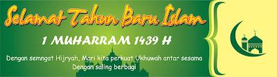 Download Contoh Spanduk Tahun Baru Islam 1439 H Format CDR
