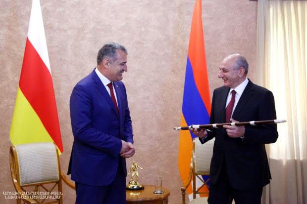 Reunión de Presidentes de Artsaj y Osetia del Sur