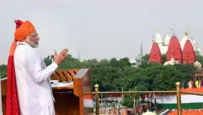 PM Modi on Red Fort 15th August 2018