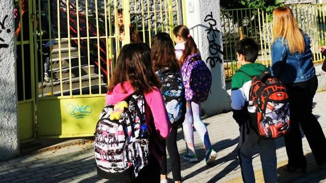 Οκτώ στους δέκα μαθητές επέστρεψαν στα θρανία της πρωτοβάθμιας εκπαίδευσης